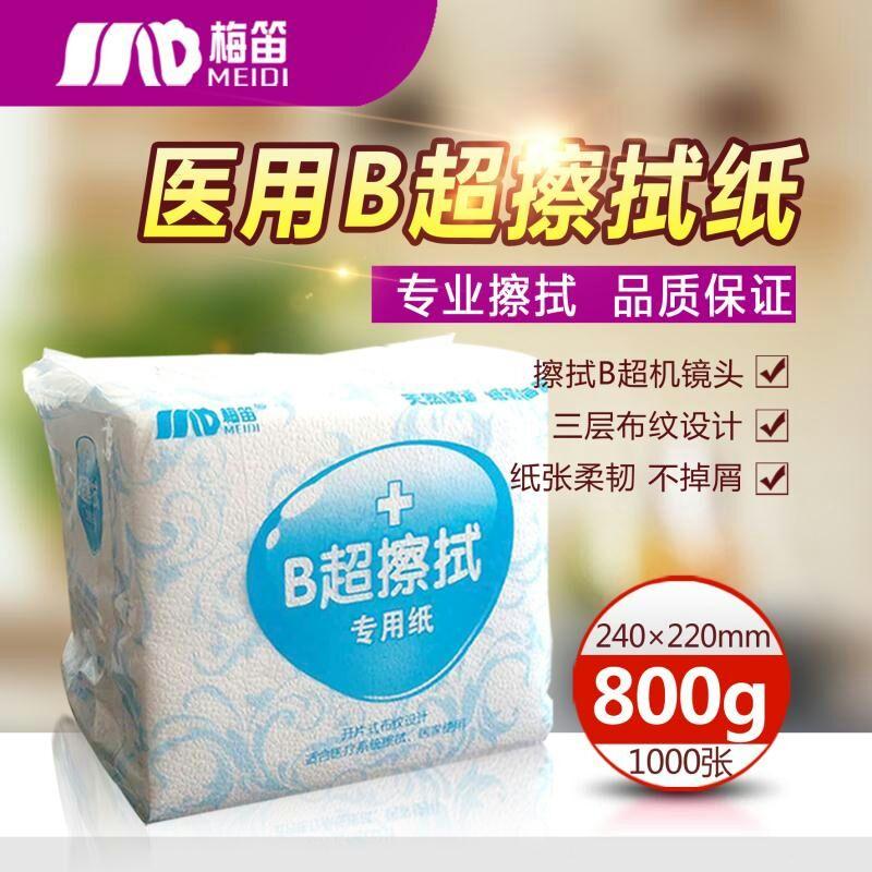 产妇卫生纸|产妇纸|产妇卫生巾纸|B超擦拭纸|医院用纸