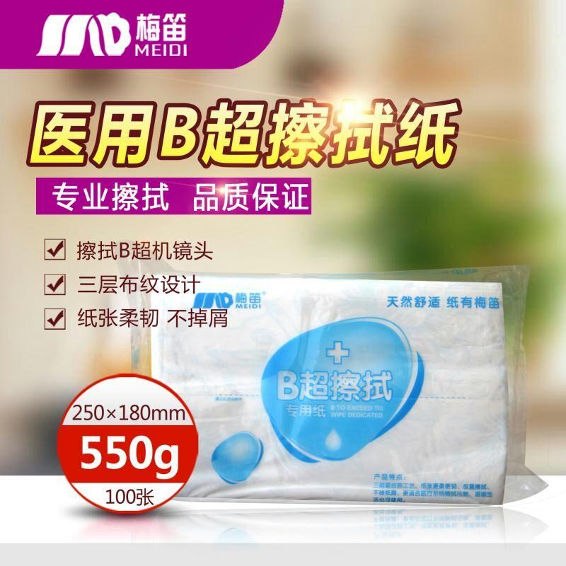 产妇卫生纸 产妇纸 产妇卫生巾纸 B超擦拭纸 医院用纸