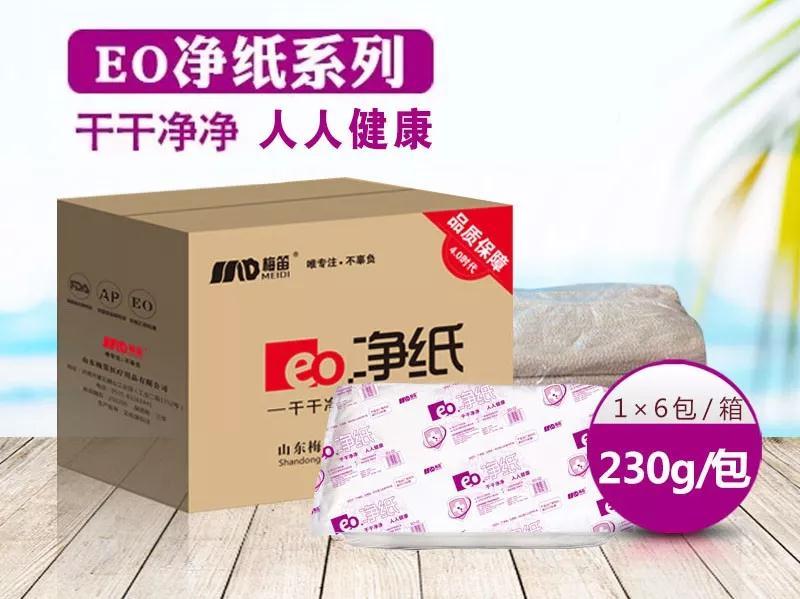 产妇卫生纸|产妇纸|产妇月子纸|月子纸|孕产妇用纸|B超擦拭纸|医院用纸